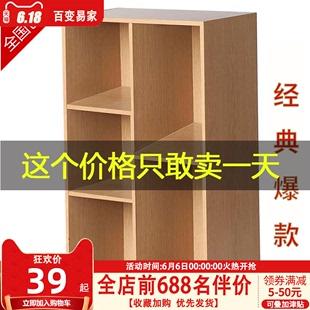 简约五格承重书架创意书柜格子柜木质小柜子储物柜简易组合柜包邮