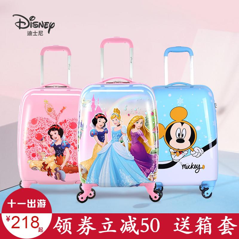 Детские чемоданы на колесиках Артикул 602003365468