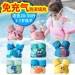 儿童游泳衣手臂圈幼儿宝宝学游泳装备浮圈水袖浮力背心泡沫救生衣