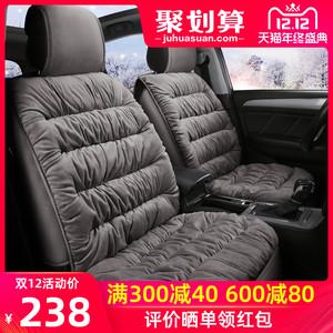 2019冬季保暖毛绒汽车坐垫全包围座套通用小车座椅套座垫防滑耐磨