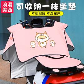 电动摩托车挡风被夏季防晒罩薄款电瓶车电车遮阳防雨防晒防水夏天