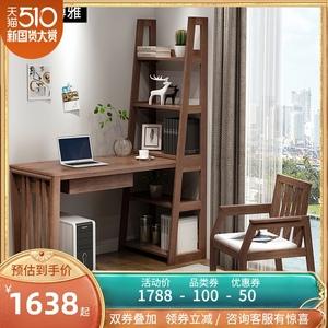 全实木卧室书架一体简约学习写字桌
