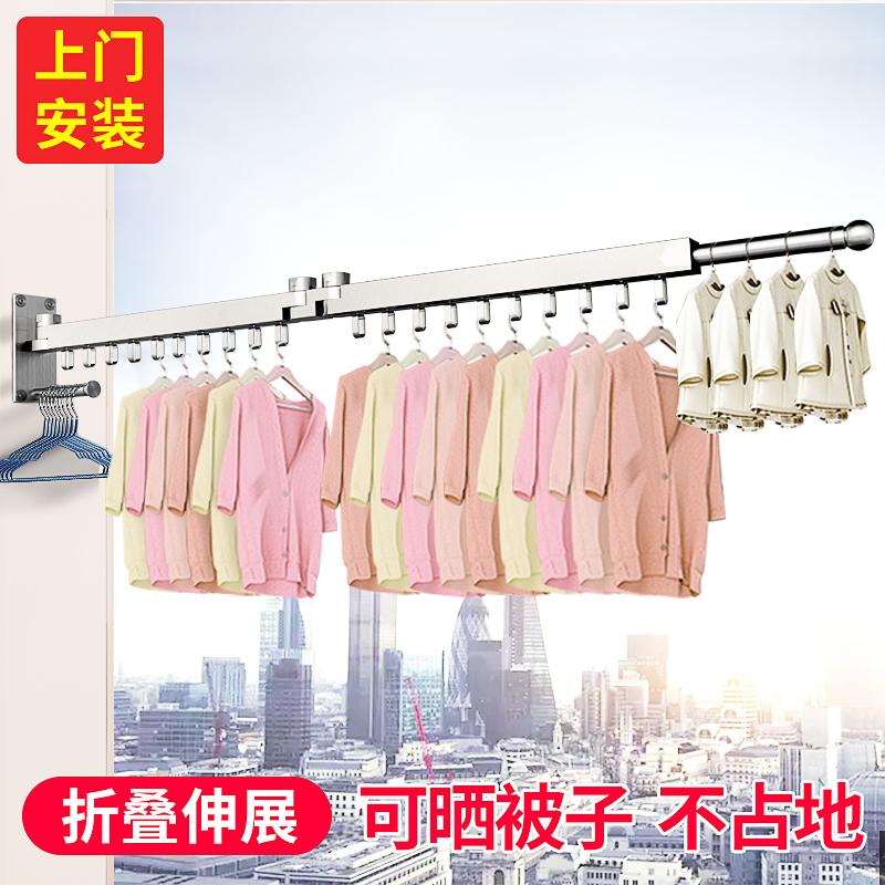 Вешалки для одежды Артикул 595960523811