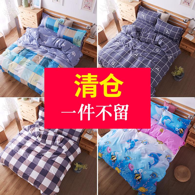 被套单件双人秋冬被单学生宿舍用儿童1.5m/1.8/2米被罩男女单人床