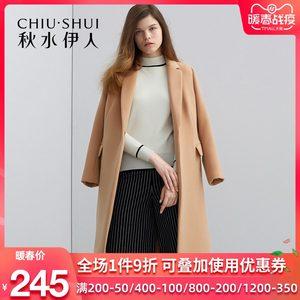 【断码L/XL】秋水伊人2019冬季新款女毛呢大衣外套纯色长款FV573