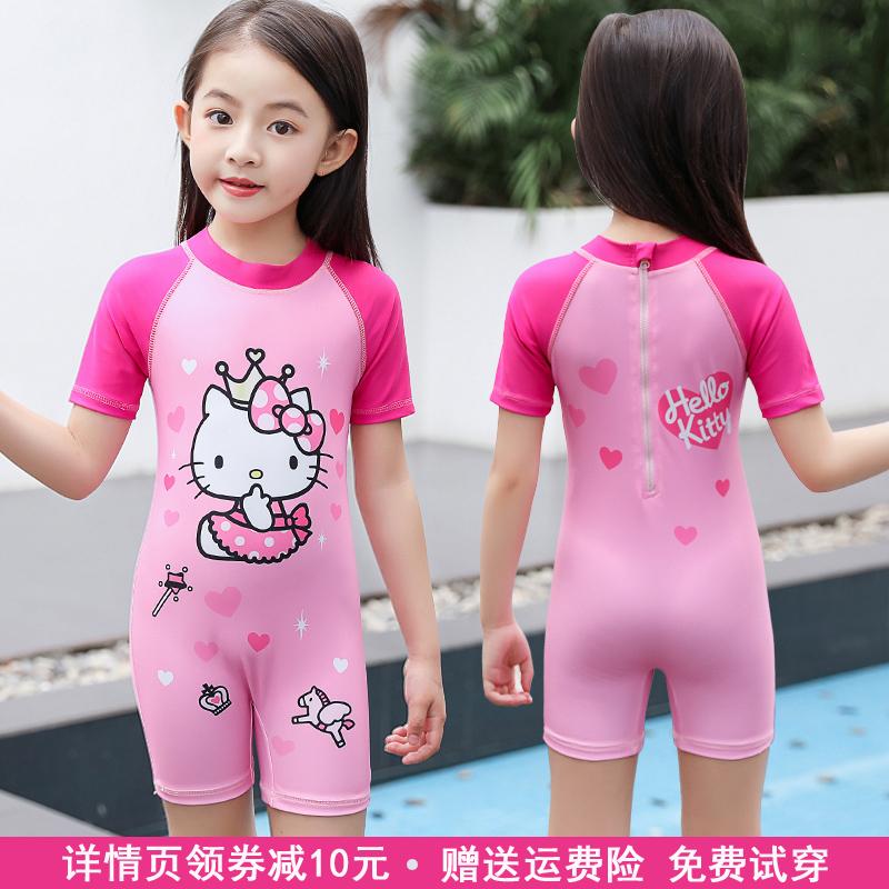 hellokitty儿童泳衣女童连体平角游泳衣小中大童短袖防晒温泉泳装