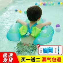 自游宝贝婴儿游泳圈新生幼儿防翻家用脖圈儿童腋下0-6岁充气趴圈