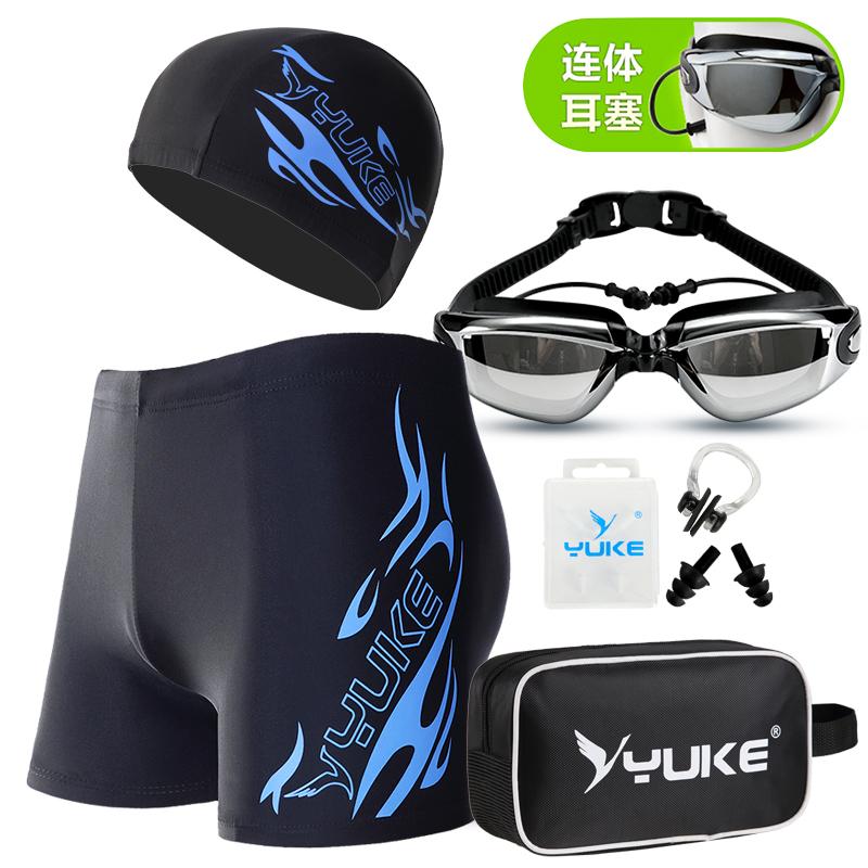 羽克泳裤男平角大码温泉游泳衣男士泳装泳镜泳帽泳衣套装游泳装备