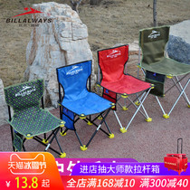 Outdoor Portable folding Chair stool Camping beach chair fishing chair Stool painting Stool sketch Chair Mazza Small Stool