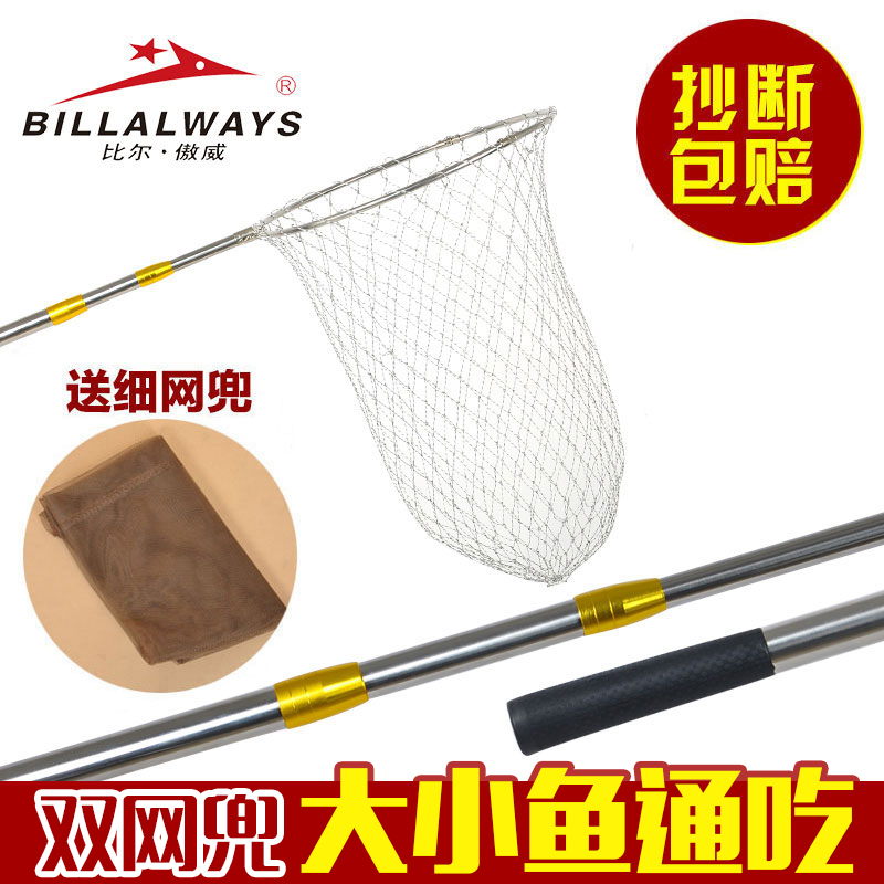 Stainless steel net rod kit combined with full set of telescopic rod foldable fishing net pocket 4 m 3 fishing net fishing gear