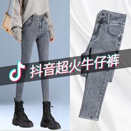 烟灰色高腰牛仔裤女修身显瘦显高小脚2020年春秋季新款紧身女裤子