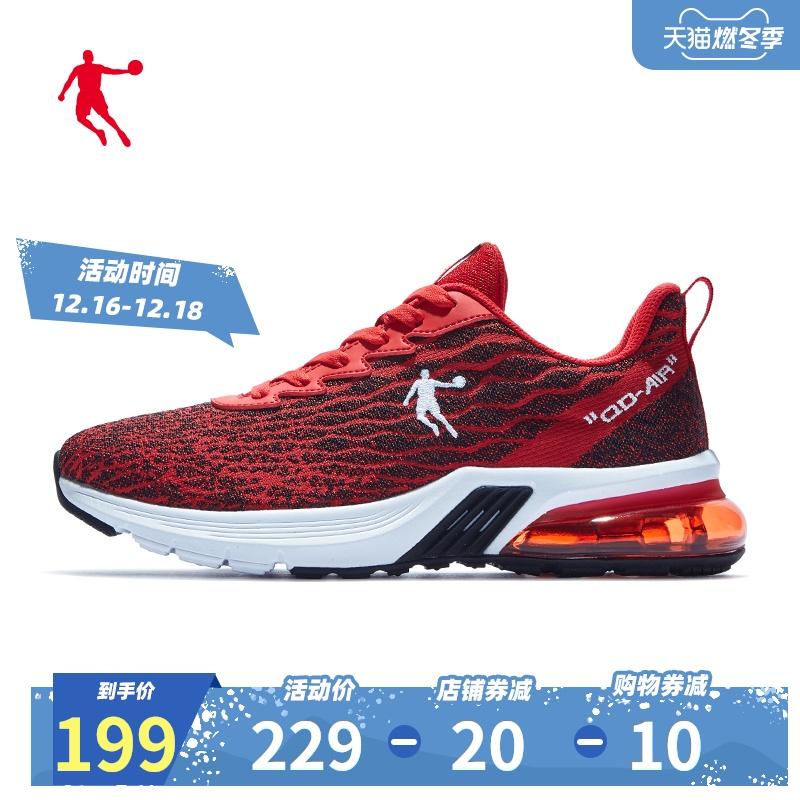 乔丹男鞋红色跑步鞋男运动鞋气垫鞋2020冬季新款休闲鞋跑鞋鞋子