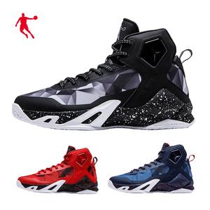 乔丹篮球鞋男高帮运动鞋春季新款男鞋实战球鞋篮球战靴鞋子正品