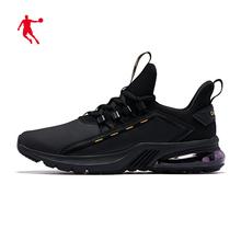 乔丹炽烈男鞋气垫鞋男士运动鞋男跑步鞋2020秋季新款运动跑鞋鞋子