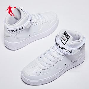乔丹男鞋高帮板鞋男休闲鞋运动鞋2019冬季新款革面白色滑板鞋鞋子