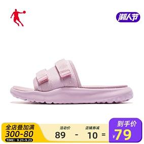 乔丹女鞋运动外穿夏季休闲鞋拖鞋