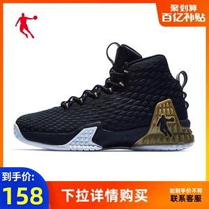 乔丹篮球鞋男高帮球鞋黑金战靴2020夏季新款男鞋透气运动鞋鞋子