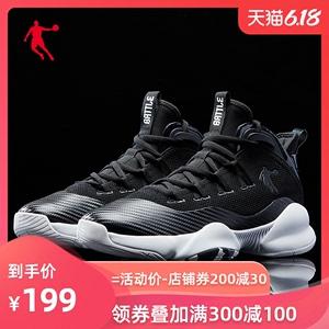 乔丹男鞋篮球鞋男高帮球鞋战靴2020新鞋夏季新款男士运动鞋鞋子