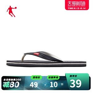 乔丹男鞋运动拖鞋男2020夏季新款休闲运动沙滩鞋人字拖凉鞋鞋子