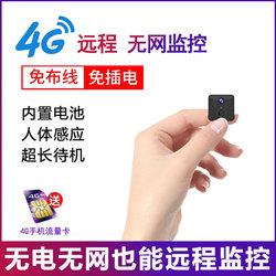 微型袖珍监控器迷小型防针孔摄像机无线摄像头高清家用连手机远程