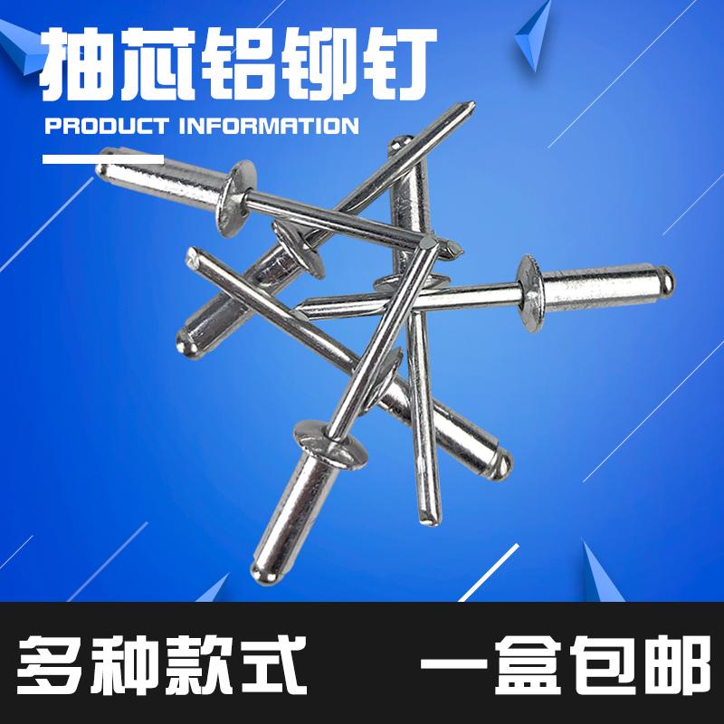 Крепежные изделия Артикул 590171121751