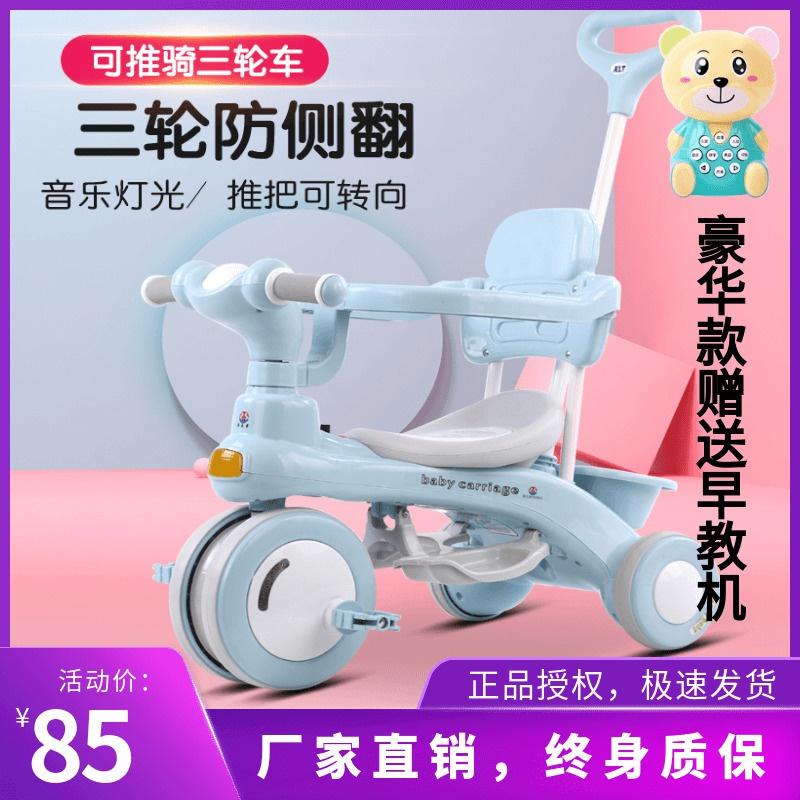 Детские коляски Артикул 617394295336