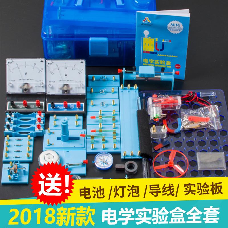 Студент дня младшей средней школы оборудования эксперименту по коробки эксперименту по electrophysics средней школы третий использует коробку научного эксперимента электрического контура полностью комплект