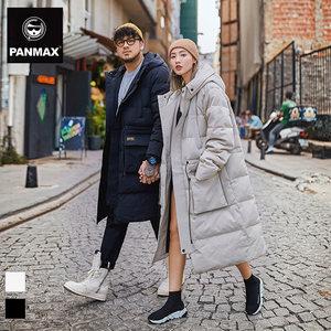 PANMAX羽绒服男冬季外套加厚保暖潮牌胖子大码长款羽绒服