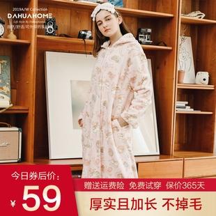 秋冬季珊瑚绒睡裙女加厚加长款公主法兰绒保暖睡衣裙子浴袍睡袍春