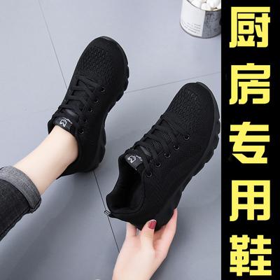 厨房专用鞋女防滑软底上班工作鞋全黑色轻便保暖二棉鞋加绒运动鞋