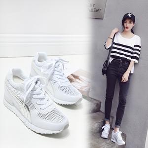 夏季新款女式小白鞋韩版百搭网眼网鞋透气高帮鞋网面内增高女鞋潮