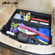 Special for 14 New Kind Jun Trunk Storage Box 2017 19 Kind Jun Automotive Supplies Modified Parts Storage Box