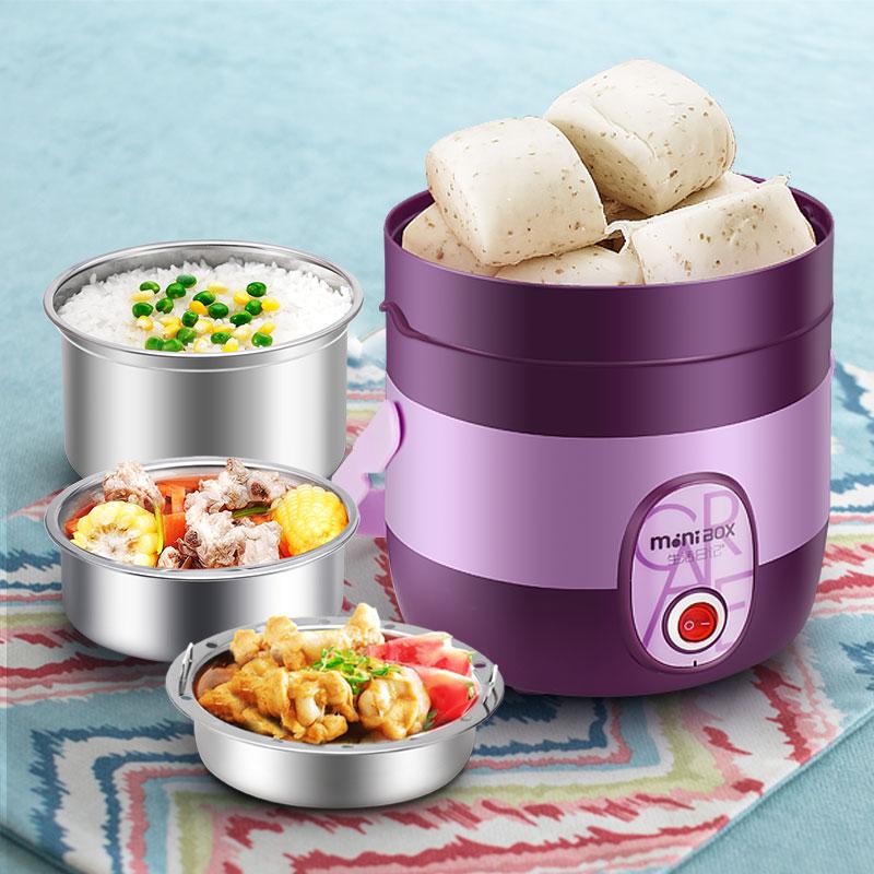 生活日记电热饭盒三层可插电保温加热器带饭蒸煮便携便当盒电饭盒