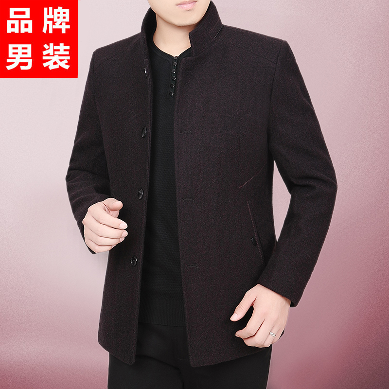 Middle aged and old woolen overcoat, mens cotton padded winter coat, mens jacket, fathers cotton padded jacket, 40-50 years old