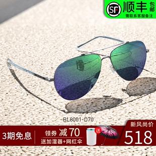 暴龙男潮大脸开车防紫外线太阳镜
