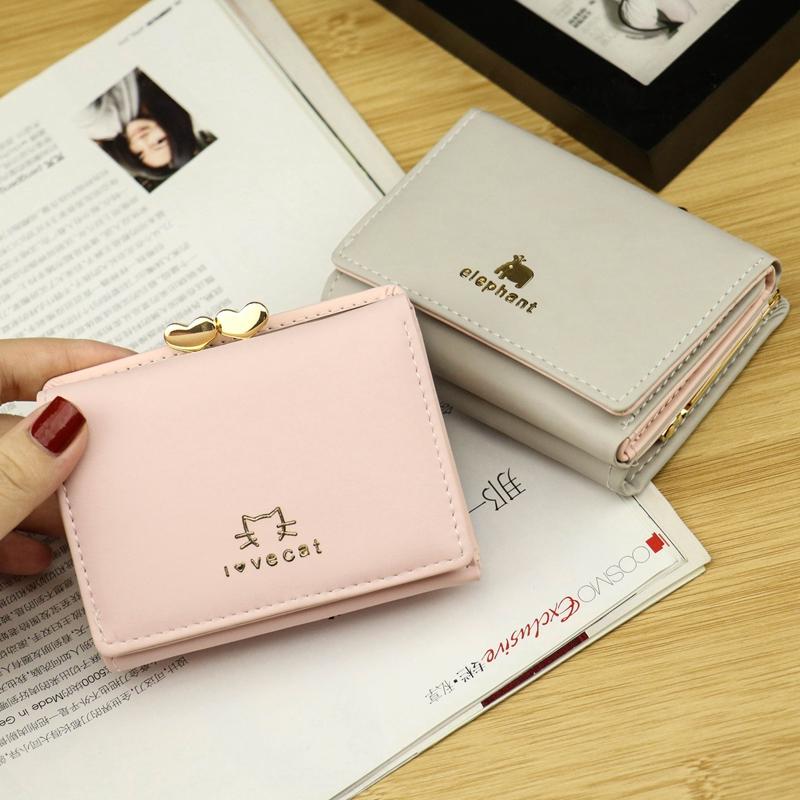 女士钱包短款学生韩版ins潮迷你可爱简约小钱夹多功能折叠零钱包