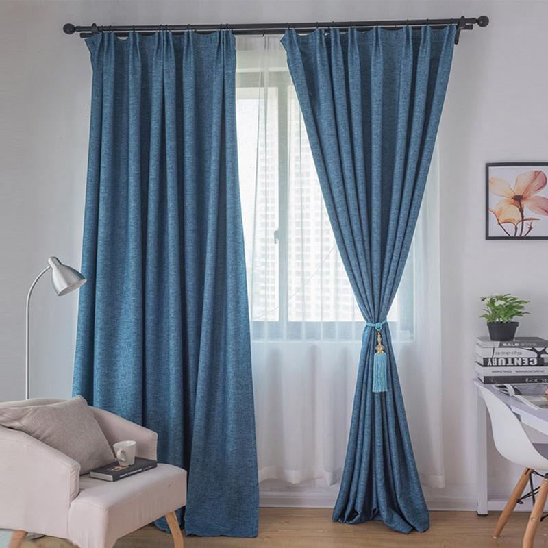 Готовые шторы Артикул 560452660712