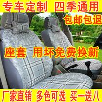 宝来老款普桑四季通用全包布艺汽车座套布2000大众新捷达老桑塔纳