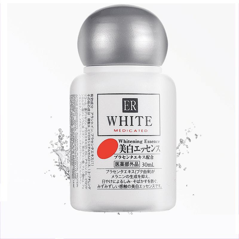 日本DAISO ER胎�P素美白淡斑精�A液 �a水保��舭拙o致乳液