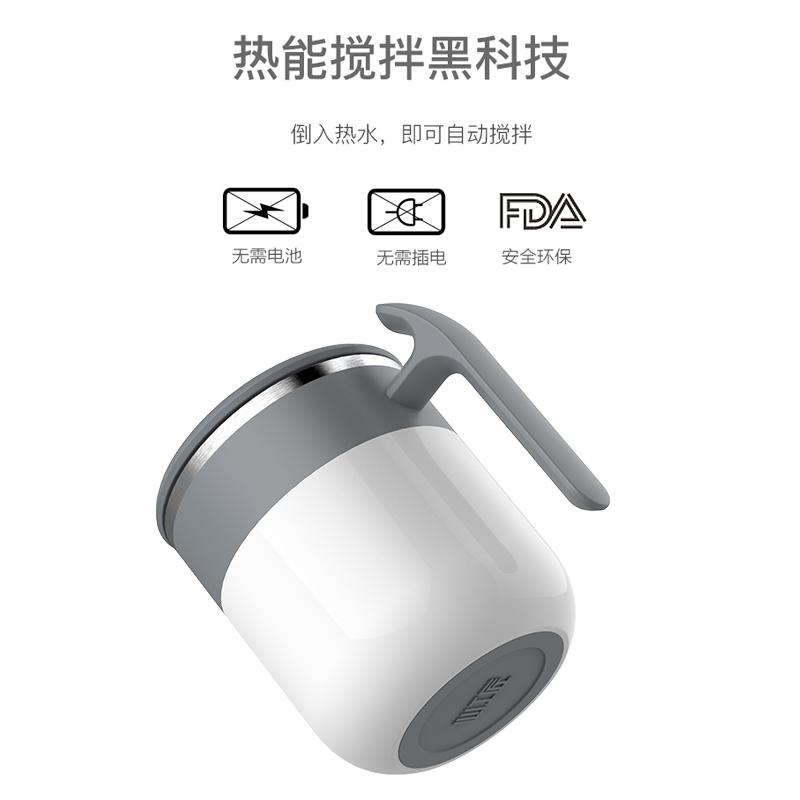 心工匠温差磁力全自动抖音咖啡杯子