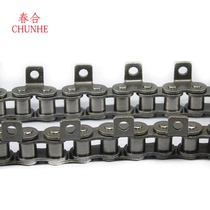 Straight plate chain single side with straight plate chain double side with straight plate chain with fixed hole 4 points 5 minutes 6 minutes 1 inch