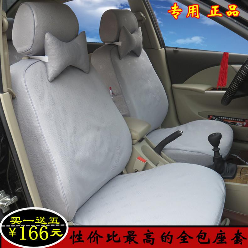 汽車座套全包四季 布套純黑色專車 訂做座椅套車套坐座墊套