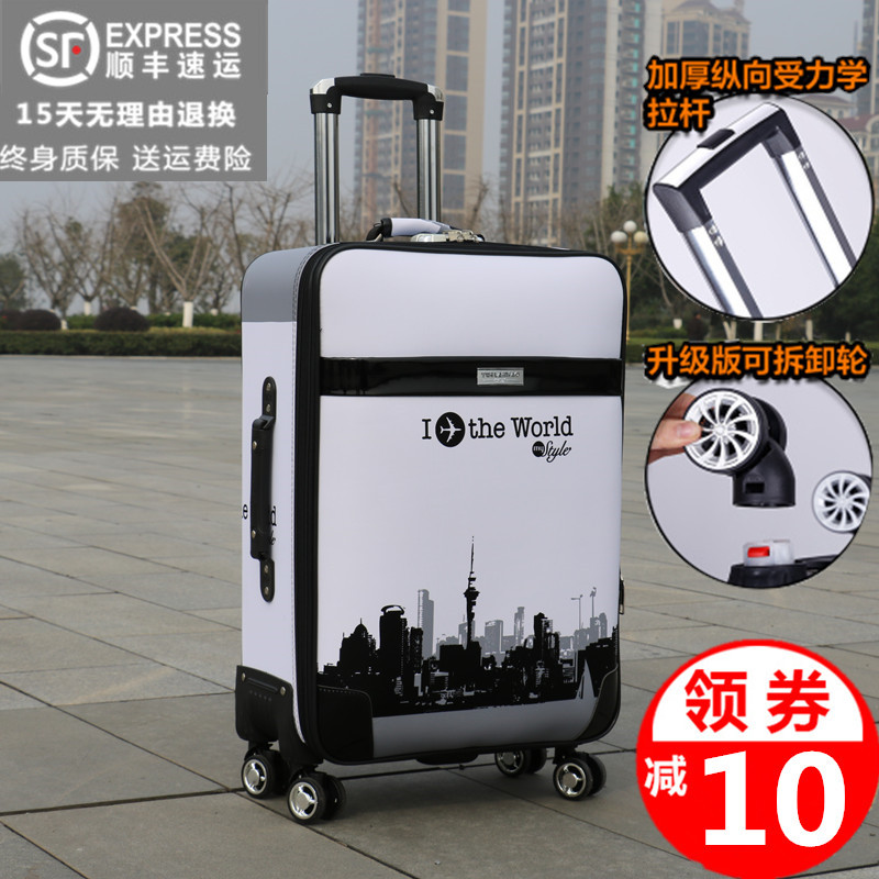 Trolley case, Cardan wheel, travel code case, 24 inch student case, mens and womens leather case, 20 / 22 / 26 / 28 inch