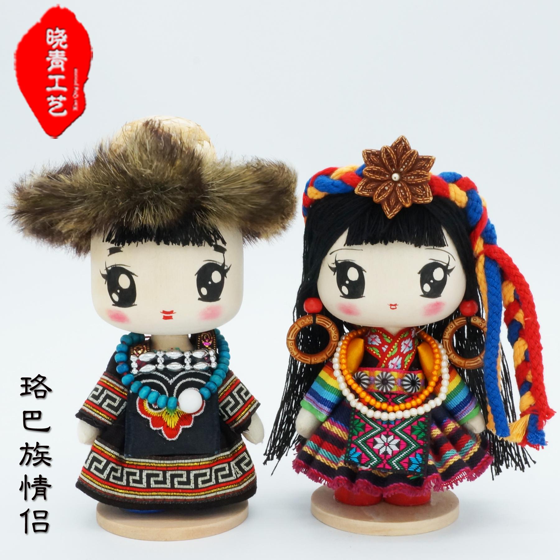 晓青工艺17cm珞巴族娃娃 手工木制民族娃娃木偶 教具车饰特色礼品