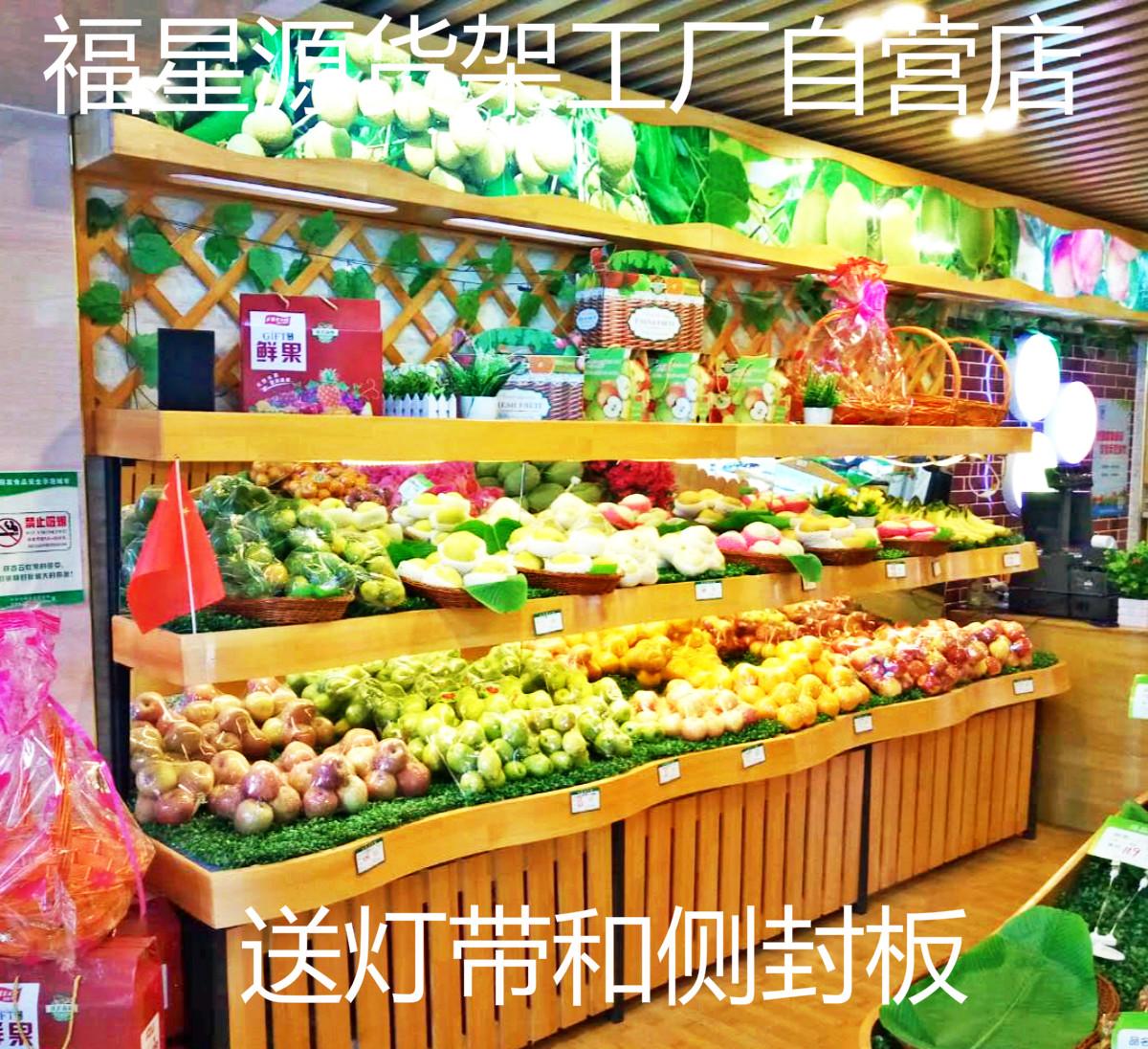 深圳定制水果架水果店波浪货架超市百果园果蔬架水果中岛柜堆头柜