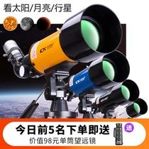 天文望远镜专业观星高倍高清深空入门级儿童小学生太空眼镜10000