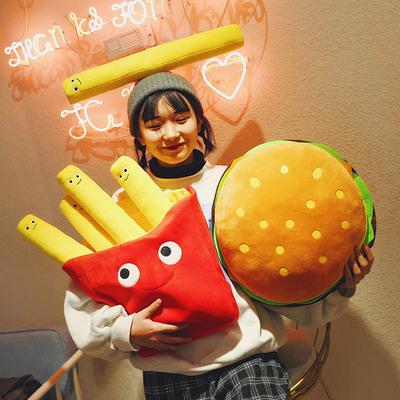 汉堡包薯条毛绒玩具吃货零食包抱枕玩偶少女心情人节创意礼物女生