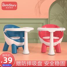 宝宝座椅小凳子靠背叫叫椅餐椅儿童椅子凳家用防滑婴儿吃饭小板凳