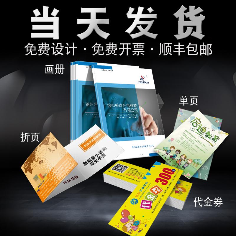 Услуги печати рекламной продукции / Копировальные услуги Артикул 533704528567
