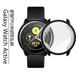 适用Samsung三星Galaxy Watch Active2代智能手表保护套全包电镀TPU软壳运动防摔防震防刮防水全屏保护膜图片